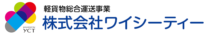 株式会社ワイシーティー(YCT)